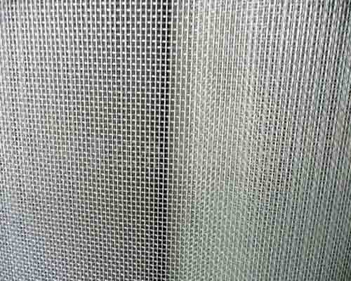 Aluminium Wire Mesh In Pathankot